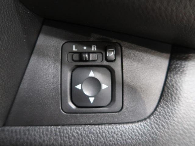 ハイウェイスター X 純正ナビフルセグ アラウンドビュー エマージェンシーブレーキ 電動スライドドア 禁煙車 HIDヘッド 純正14AW スマートキー オートエアコン リアシーリングファン DVD再生 Bluetooth(28枚目)