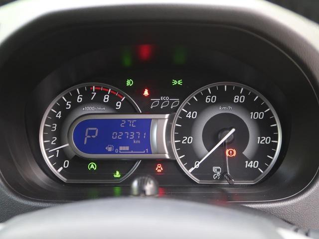 ハイウェイスター X 純正ナビフルセグ アラウンドビュー エマージェンシーブレーキ 電動スライドドア 禁煙車 HIDヘッド 純正14AW スマートキー オートエアコン リアシーリングファン DVD再生 Bluetooth(34枚目)