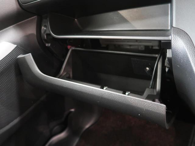 ハイウェイスター X 純正ナビフルセグ アラウンドビュー エマージェンシーブレーキ 電動スライドドア 禁煙車 HIDヘッド 純正14AW スマートキー オートエアコン リアシーリングファン DVD再生 Bluetooth(37枚目)