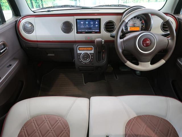 X パイオニアメモリナビフルセグ スマートキー HIDヘッド バックカメラ 禁煙車 オートエアコン オートライト 専用アイボリー革シート DVD再生 Bluetooth 6スピーカー(2枚目)