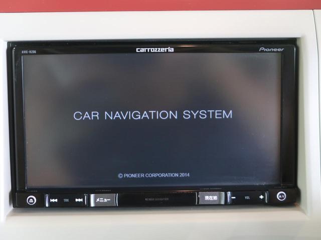 X パイオニアメモリナビフルセグ スマートキー HIDヘッド バックカメラ 禁煙車 オートエアコン オートライト 専用アイボリー革シート DVD再生 Bluetooth 6スピーカー(5枚目)
