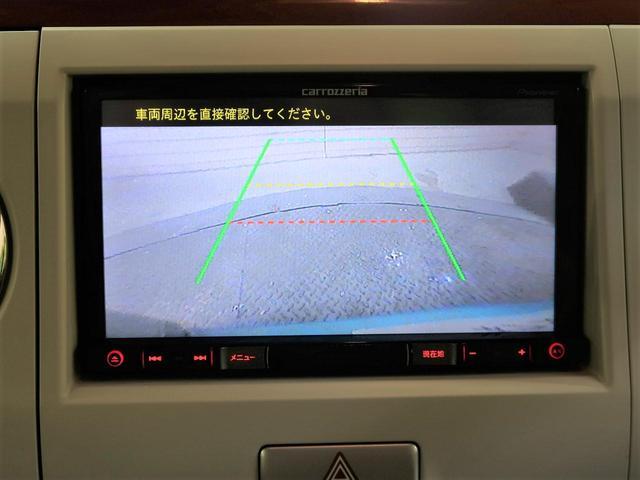 X パイオニアメモリナビフルセグ スマートキー HIDヘッド バックカメラ 禁煙車 オートエアコン オートライト 専用アイボリー革シート DVD再生 Bluetooth 6スピーカー(6枚目)