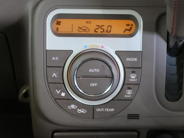X パイオニアメモリナビフルセグ スマートキー HIDヘッド バックカメラ 禁煙車 オートエアコン オートライト 専用アイボリー革シート DVD再生 Bluetooth 6スピーカー(8枚目)