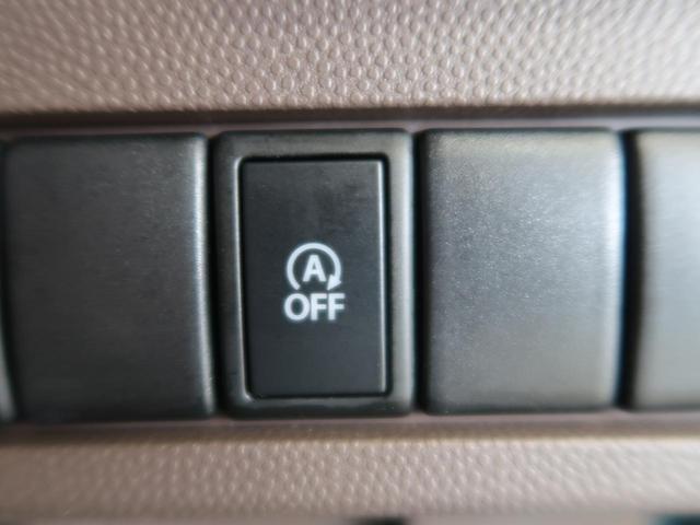 X パイオニアメモリナビフルセグ スマートキー HIDヘッド バックカメラ 禁煙車 オートエアコン オートライト 専用アイボリー革シート DVD再生 Bluetooth 6スピーカー(10枚目)