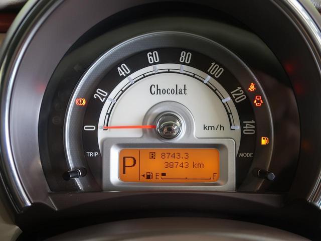 X パイオニアメモリナビフルセグ スマートキー HIDヘッド バックカメラ 禁煙車 オートエアコン オートライト 専用アイボリー革シート DVD再生 Bluetooth 6スピーカー(30枚目)