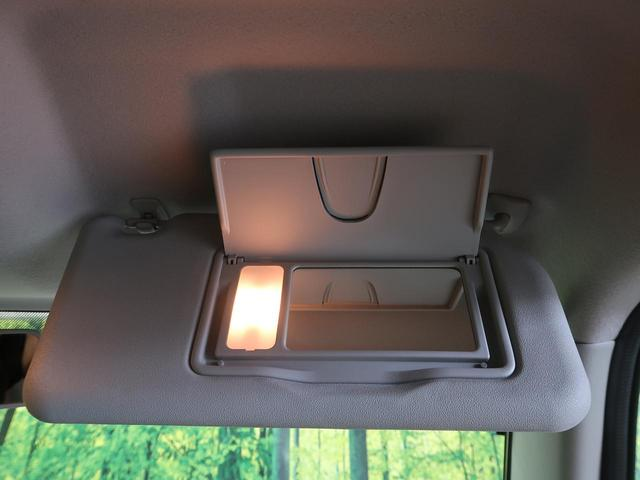 X パイオニアメモリナビフルセグ スマートキー HIDヘッド バックカメラ 禁煙車 オートエアコン オートライト 専用アイボリー革シート DVD再生 Bluetooth 6スピーカー(31枚目)