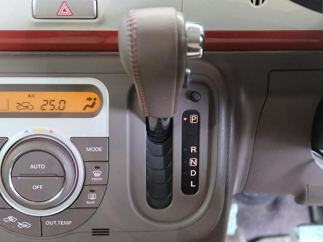 X パイオニアメモリナビフルセグ スマートキー HIDヘッド バックカメラ 禁煙車 オートエアコン オートライト 専用アイボリー革シート DVD再生 Bluetooth 6スピーカー(33枚目)