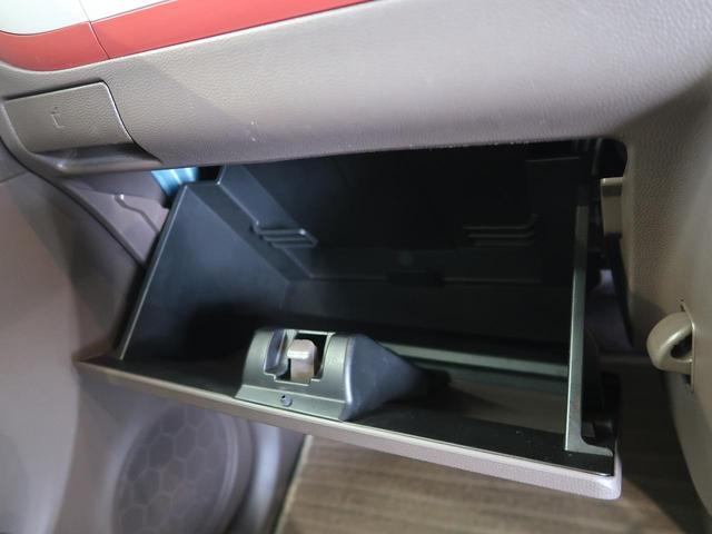 X パイオニアメモリナビフルセグ スマートキー HIDヘッド バックカメラ 禁煙車 オートエアコン オートライト 専用アイボリー革シート DVD再生 Bluetooth 6スピーカー(34枚目)