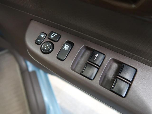 X パイオニアメモリナビフルセグ スマートキー HIDヘッド バックカメラ 禁煙車 オートエアコン オートライト 専用アイボリー革シート DVD再生 Bluetooth 6スピーカー(38枚目)