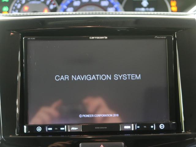 ハイブリッドMV パイオニア8型ナビフルセグ 全方位モニター 両側電動ドア アダプティブクルーズ 禁煙車 リアパーキングセンサ LEDヘッド ハイビームアシスト シートヒーター DVD再生 Bluetooth ETC(7枚目)