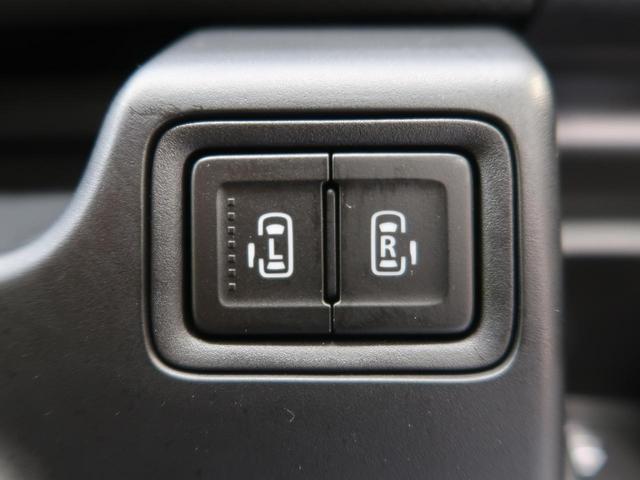 ハイブリッドMV パイオニア8型ナビフルセグ 全方位モニター 両側電動ドア アダプティブクルーズ 禁煙車 リアパーキングセンサ LEDヘッド ハイビームアシスト シートヒーター DVD再生 Bluetooth ETC(9枚目)