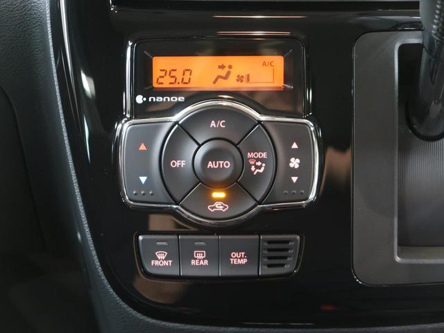 ハイブリッドMV パイオニア8型ナビフルセグ 全方位モニター 両側電動ドア アダプティブクルーズ 禁煙車 リアパーキングセンサ LEDヘッド ハイビームアシスト シートヒーター DVD再生 Bluetooth ETC(12枚目)