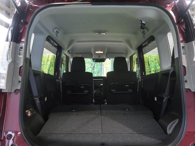 ハイブリッドMV パイオニア8型ナビフルセグ 全方位モニター 両側電動ドア アダプティブクルーズ 禁煙車 リアパーキングセンサ LEDヘッド ハイビームアシスト シートヒーター DVD再生 Bluetooth ETC(16枚目)