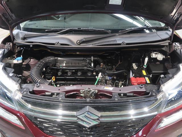 ハイブリッドMV パイオニア8型ナビフルセグ 全方位モニター 両側電動ドア アダプティブクルーズ 禁煙車 リアパーキングセンサ LEDヘッド ハイビームアシスト シートヒーター DVD再生 Bluetooth ETC(21枚目)