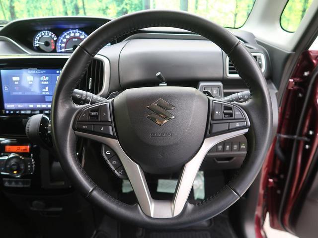 ハイブリッドMV パイオニア8型ナビフルセグ 全方位モニター 両側電動ドア アダプティブクルーズ 禁煙車 リアパーキングセンサ LEDヘッド ハイビームアシスト シートヒーター DVD再生 Bluetooth ETC(22枚目)
