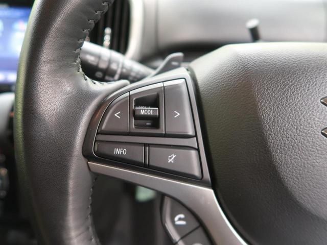 ハイブリッドMV パイオニア8型ナビフルセグ 全方位モニター 両側電動ドア アダプティブクルーズ 禁煙車 リアパーキングセンサ LEDヘッド ハイビームアシスト シートヒーター DVD再生 Bluetooth ETC(23枚目)