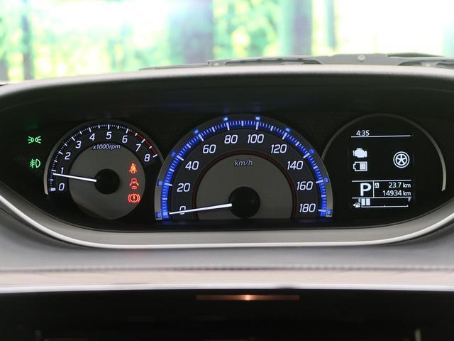 ハイブリッドMV パイオニア8型ナビフルセグ 全方位モニター 両側電動ドア アダプティブクルーズ 禁煙車 リアパーキングセンサ LEDヘッド ハイビームアシスト シートヒーター DVD再生 Bluetooth ETC(27枚目)