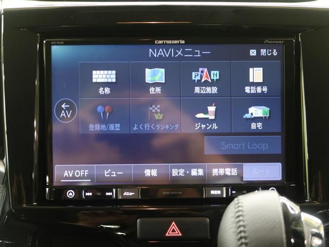 ハイブリッドMV パイオニア8型ナビフルセグ 全方位モニター 両側電動ドア アダプティブクルーズ 禁煙車 リアパーキングセンサ LEDヘッド ハイビームアシスト シートヒーター DVD再生 Bluetooth ETC(28枚目)