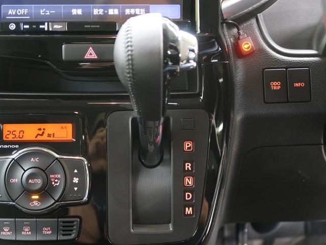 ハイブリッドMV パイオニア8型ナビフルセグ 全方位モニター 両側電動ドア アダプティブクルーズ 禁煙車 リアパーキングセンサ LEDヘッド ハイビームアシスト シートヒーター DVD再生 Bluetooth ETC(29枚目)