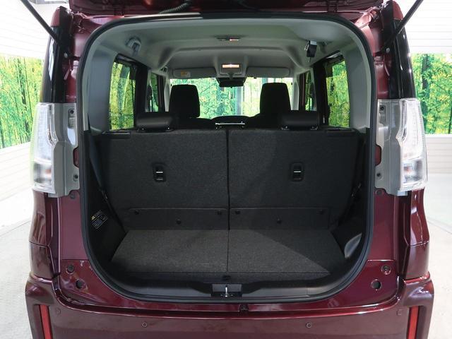 ハイブリッドMV パイオニア8型ナビフルセグ 全方位モニター 両側電動ドア アダプティブクルーズ 禁煙車 リアパーキングセンサ LEDヘッド ハイビームアシスト シートヒーター DVD再生 Bluetooth ETC(31枚目)