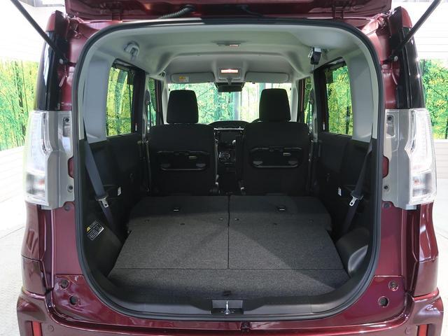 ハイブリッドMV パイオニア8型ナビフルセグ 全方位モニター 両側電動ドア アダプティブクルーズ 禁煙車 リアパーキングセンサ LEDヘッド ハイビームアシスト シートヒーター DVD再生 Bluetooth ETC(32枚目)