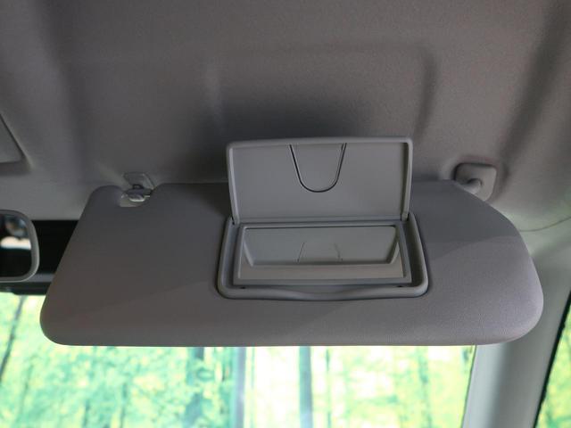 ハイブリッドMV パイオニア8型ナビフルセグ 全方位モニター 両側電動ドア アダプティブクルーズ 禁煙車 リアパーキングセンサ LEDヘッド ハイビームアシスト シートヒーター DVD再生 Bluetooth ETC(34枚目)