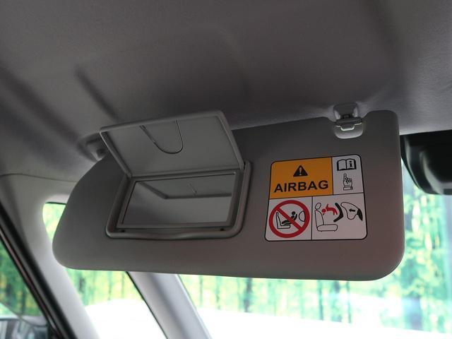 ハイブリッドMV パイオニア8型ナビフルセグ 全方位モニター 両側電動ドア アダプティブクルーズ 禁煙車 リアパーキングセンサ LEDヘッド ハイビームアシスト シートヒーター DVD再生 Bluetooth ETC(35枚目)