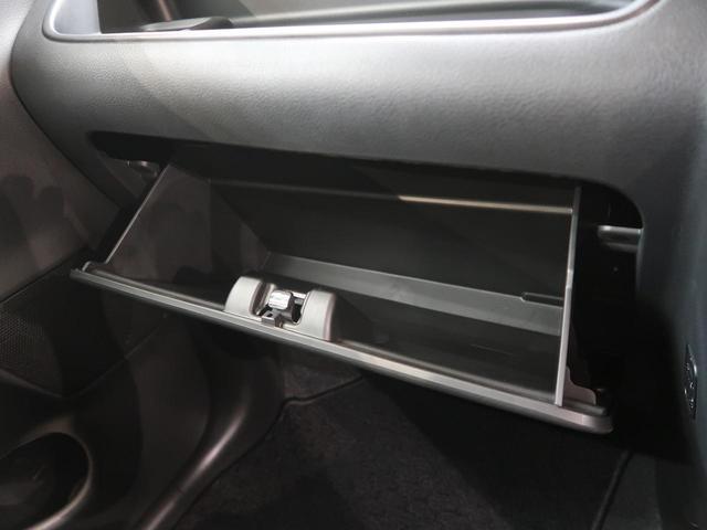 ハイブリッドMV パイオニア8型ナビフルセグ 全方位モニター 両側電動ドア アダプティブクルーズ 禁煙車 リアパーキングセンサ LEDヘッド ハイビームアシスト シートヒーター DVD再生 Bluetooth ETC(36枚目)