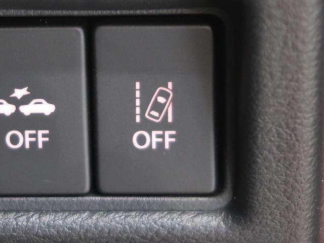 ハイブリッドMV パイオニア8型ナビフルセグ 全方位モニター 両側電動ドア アダプティブクルーズ 禁煙車 リアパーキングセンサ LEDヘッド ハイビームアシスト シートヒーター DVD再生 Bluetooth ETC(37枚目)