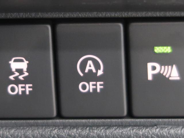 ハイブリッドMV パイオニア8型ナビフルセグ 全方位モニター 両側電動ドア アダプティブクルーズ 禁煙車 リアパーキングセンサ LEDヘッド ハイビームアシスト シートヒーター DVD再生 Bluetooth ETC(38枚目)