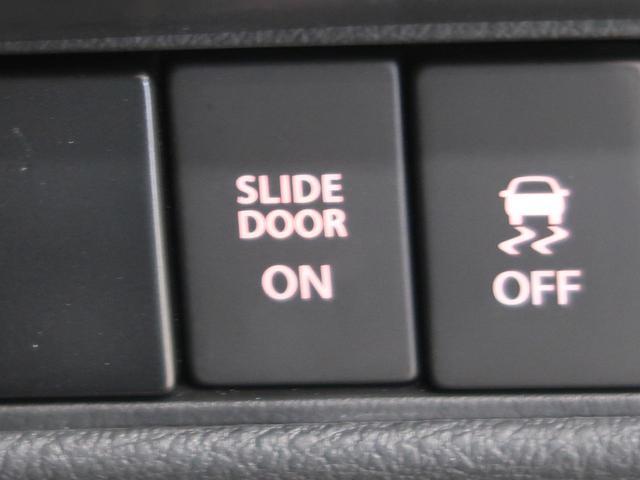 ハイブリッドMV パイオニア8型ナビフルセグ 全方位モニター 両側電動ドア アダプティブクルーズ 禁煙車 リアパーキングセンサ LEDヘッド ハイビームアシスト シートヒーター DVD再生 Bluetooth ETC(40枚目)