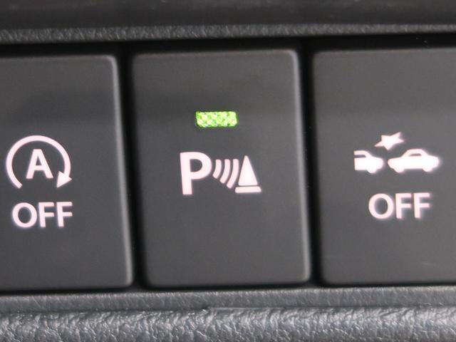 ハイブリッドMV パイオニア8型ナビフルセグ 全方位モニター 両側電動ドア アダプティブクルーズ 禁煙車 リアパーキングセンサ LEDヘッド ハイビームアシスト シートヒーター DVD再生 Bluetooth ETC(41枚目)