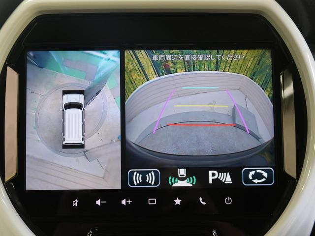 ハイブリッドX 純正9型ナビフルセグ 全方位モニター セーフティサポート リアパーキングセンサー LEDヘッド オートエアコン シートヒーター パーソナルテーブル 純正15インチアルミ 6スピーカー CD/DVD再生(8枚目)