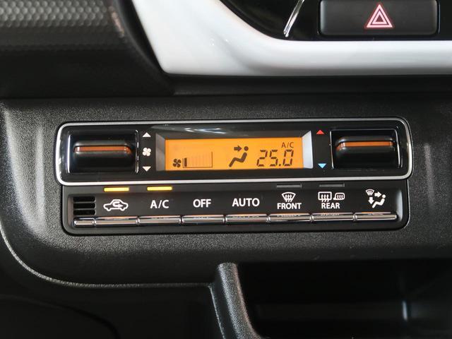 ハイブリッドX 純正9型ナビフルセグ 全方位モニター セーフティサポート リアパーキングセンサー LEDヘッド オートエアコン シートヒーター パーソナルテーブル 純正15インチアルミ 6スピーカー CD/DVD再生(11枚目)