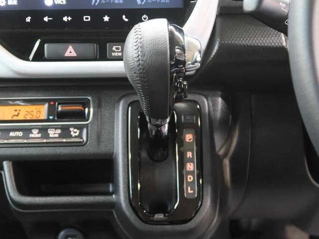 ハイブリッドX 純正9型ナビフルセグ 全方位モニター セーフティサポート リアパーキングセンサー LEDヘッド オートエアコン シートヒーター パーソナルテーブル 純正15インチアルミ 6スピーカー CD/DVD再生(26枚目)