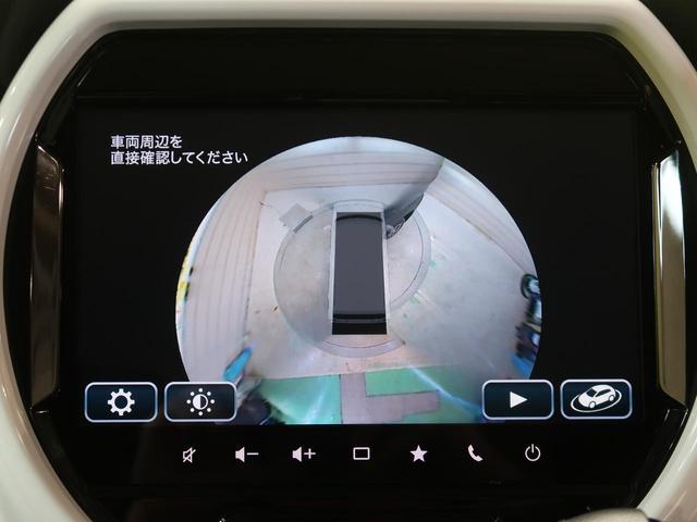 ハイブリッドX 純正9型ナビフルセグ 全方位モニター セーフティサポート リアパーキングセンサー LEDヘッド オートエアコン シートヒーター パーソナルテーブル 純正15インチアルミ 6スピーカー CD/DVD再生(29枚目)