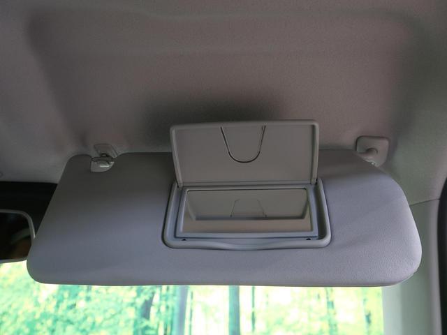 ハイブリッドX 純正9型ナビフルセグ 全方位モニター セーフティサポート リアパーキングセンサー LEDヘッド オートエアコン シートヒーター パーソナルテーブル 純正15インチアルミ 6スピーカー CD/DVD再生(30枚目)