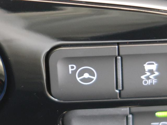 Sセーフティプラス 純正9型メモリナビ セーフティセンス レーダークルーズ インテリジェントクリアランスソナー インテリジェントパーキングアシスト シートヒーター 急速充電 バックカメラ ビルトインETC 禁煙車(10枚目)