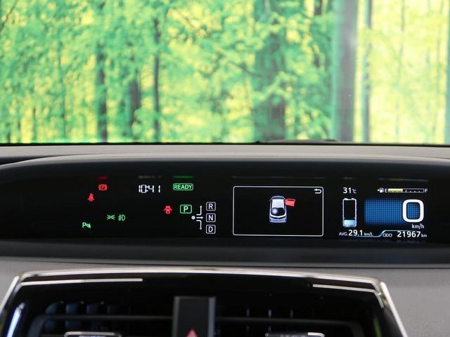 Sセーフティプラス 純正9型メモリナビ セーフティセンス レーダークルーズ インテリジェントクリアランスソナー インテリジェントパーキングアシスト シートヒーター 急速充電 バックカメラ ビルトインETC 禁煙車(25枚目)