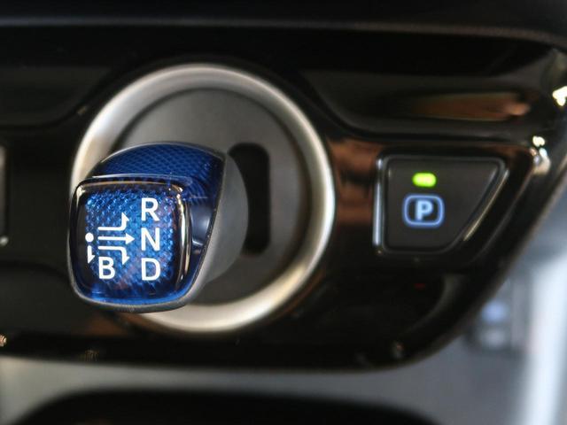 Sセーフティプラス 純正9型メモリナビ セーフティセンス レーダークルーズ インテリジェントクリアランスソナー インテリジェントパーキングアシスト シートヒーター 急速充電 バックカメラ ビルトインETC 禁煙車(29枚目)