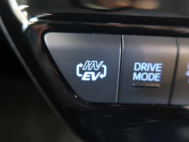 Sセーフティプラス 純正9型メモリナビ セーフティセンス レーダークルーズ インテリジェントクリアランスソナー インテリジェントパーキングアシスト シートヒーター 急速充電 バックカメラ ビルトインETC 禁煙車(35枚目)