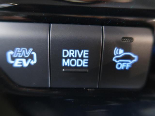 Sセーフティプラス 純正9型メモリナビ セーフティセンス レーダークルーズ インテリジェントクリアランスソナー インテリジェントパーキングアシスト シートヒーター 急速充電 バックカメラ ビルトインETC 禁煙車(36枚目)