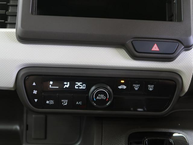 G 届出済未使用車 ホンダセンシング 衝突軽減 誤発進抑制 アダプティブクルーズ パーキングセンサー オートハイビーム LEDヘッド 両側スライド オートエアコン スマートキー(12枚目)
