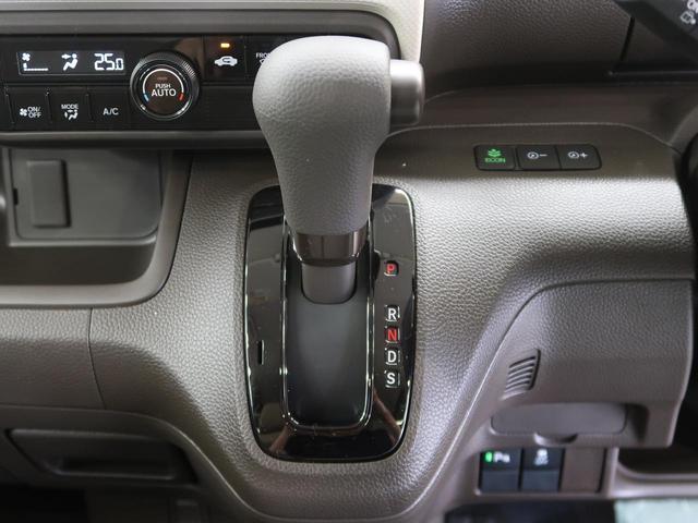 G 届出済未使用車 ホンダセンシング 衝突軽減 誤発進抑制 アダプティブクルーズ パーキングセンサー オートハイビーム LEDヘッド 両側スライド オートエアコン スマートキー(25枚目)
