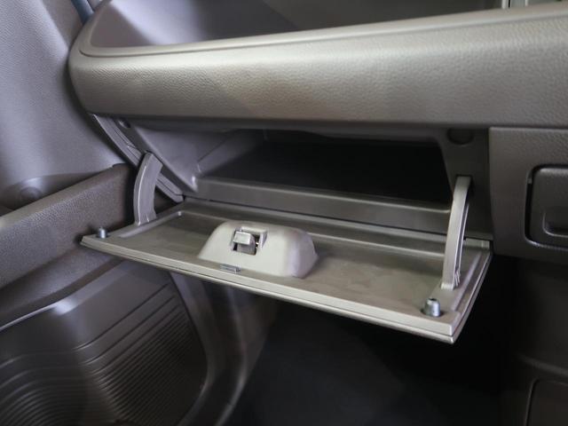 G 届出済未使用車 ホンダセンシング 衝突軽減 誤発進抑制 アダプティブクルーズ パーキングセンサー オートハイビーム LEDヘッド 両側スライド オートエアコン スマートキー(32枚目)