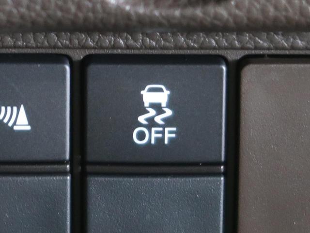 G 届出済未使用車 ホンダセンシング 衝突軽減 誤発進抑制 アダプティブクルーズ パーキングセンサー オートハイビーム LEDヘッド 両側スライド オートエアコン スマートキー(35枚目)