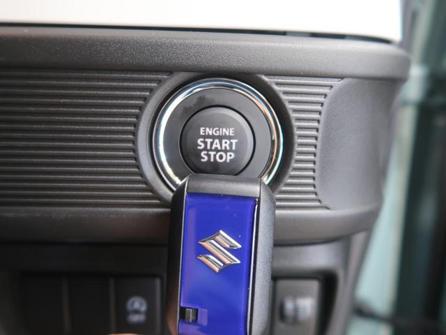 ハイブリッドG 届出済未使用車 両側スライドドア スマートキー オートライト オートエアコン バニティミラー(6枚目)