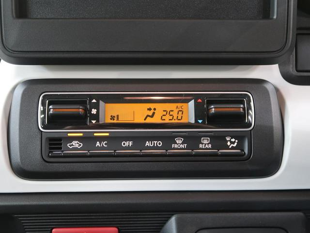 ハイブリッドG 届出済未使用車 両側スライドドア スマートキー オートライト オートエアコン バニティミラー(7枚目)