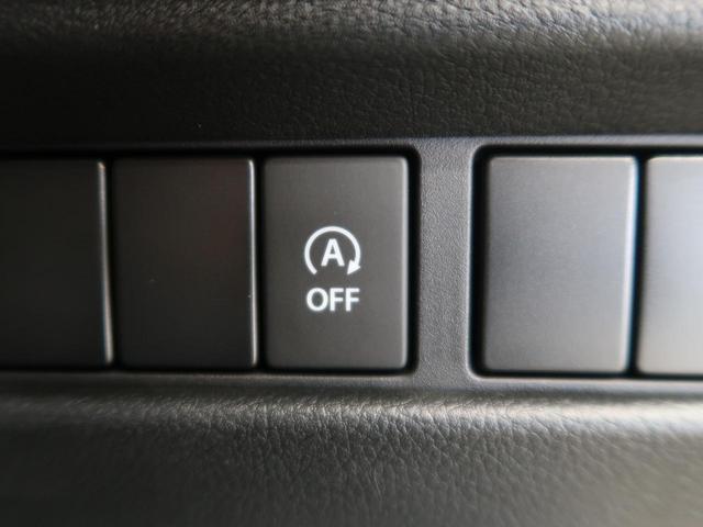 ハイブリッドG 届出済未使用車 両側スライドドア スマートキー オートライト オートエアコン バニティミラー(9枚目)