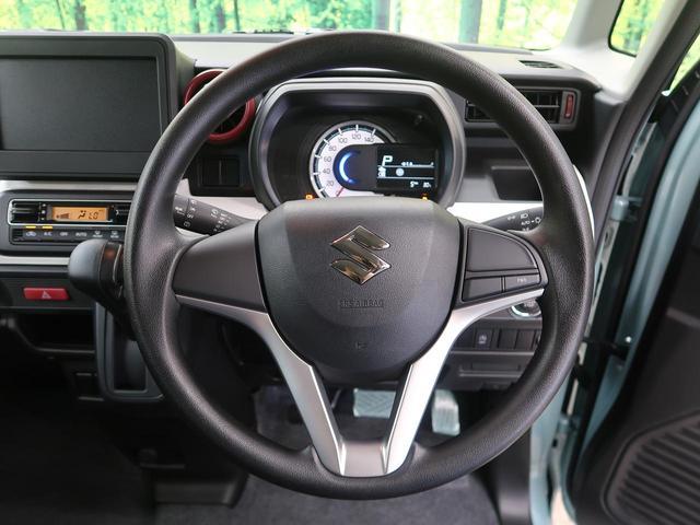 ハイブリッドG 届出済未使用車 両側スライドドア スマートキー オートライト オートエアコン バニティミラー(21枚目)
